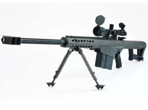 50 Cal Sniper Rifle (5)