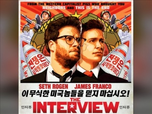 """Movie poster for """"The Interview"""" starring James Franco and Seth Rogen. (Credit: MGN Online)"""