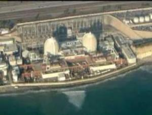 Nuclear Regulatory Commission Launches Cancer RiskTest