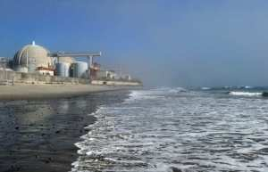 Watchdog warns US nuclear plant over mysteryglitch