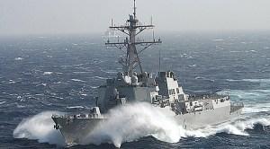 USS Howard