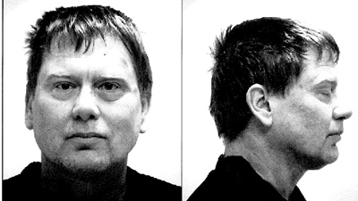 Suspect Darin Krienke, 46