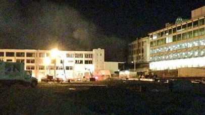 Fire reported at R.J. Reynolds building in downtown W-S.
