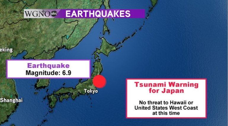 japan earthquake 11-21-16