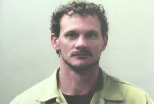 Eric Shea Lambert (Image: Huntsville Police Department)