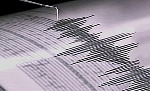 quake-caoursel