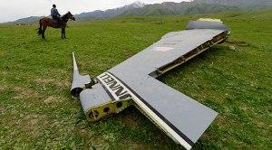 us-jet-kyrgyzstan
