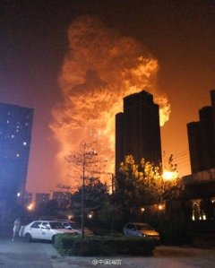 An explosion took place in China's northern city of Tianjin late Wednesday, Aug. 12, 2015. Residents report hearing loud explosions and feeling strong tremors nearby. (Credit: Chinese Public Security Ministry)