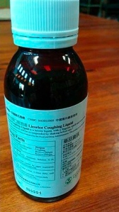 A California-based company is voluntarily recalling cough syrup because it contains morphine, according to the Food and Drug Administration. (Credit: FDA)