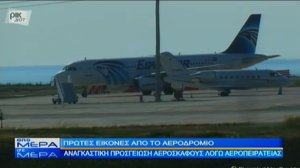 An EgyptAir plane was hijacked and forced to land in Cyprus on March 29, 2016. Officials say it was not as an act of terrorism, but over his ex-wife. (Credit: CYPRUS STATE TV)