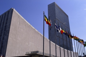 Officials are meeting to discuss the latest round of allegations at the U.N.'s headquarters in New York. (Credit: Thinkstock by Getty Images)