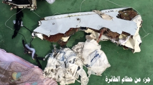 Newly released images show EgyptAir Flight 804 wreckage and some of the passengers belongings that have been recovered from the Mediterranean sea. (Credit: Egyptian Armed Forces)