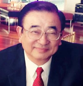 """The body of Gin Lu """"Tommy"""" Shwe, a Cupertino man civic leader, was found in a shallow grave on Jan. 25, 2017. (Santa Clara County Sheriff's Office)"""