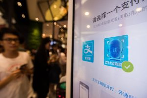 Diners at the restaurant, a KFC brand in China known as KPro, can place their order at a wall-mounted terminal, which then scans their face. (Credit: Ant Financial via CNN Wire)