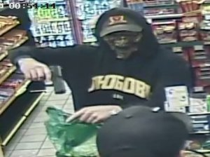 Police are seeking the man pictured in this photo in connection with an armed robbery at a La Verne gas station on May 29, 2019. (Credit: La Verne Police Department)