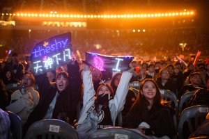 Fans react during Invictus Gaming vs. Fnatic in League of Legends 2018 World Championship final on Nov. 3, 2018. (Credit: Ed Jones/Getty)