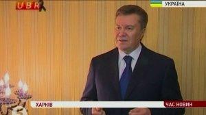 ukrainpresident