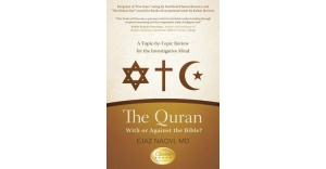 TheQuranWithOrAgainstTheBible