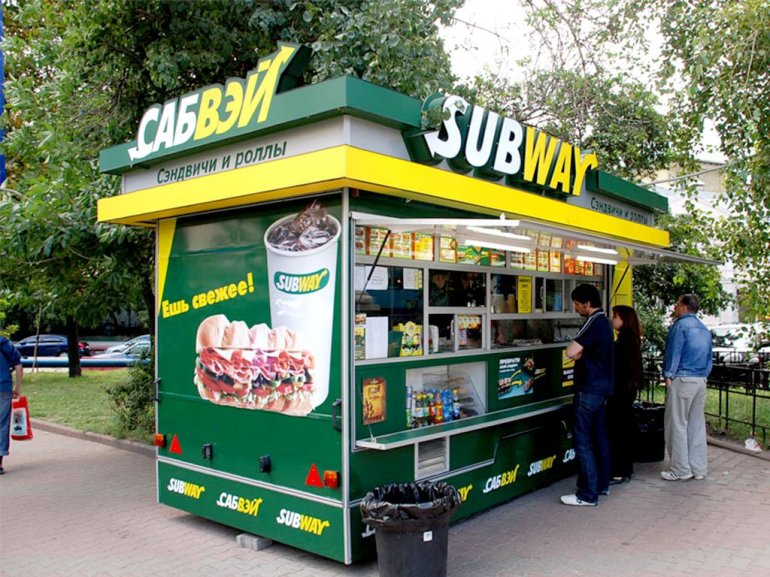 FILE -- An exterior photograph of a Subway restaurant kiosk in Russia