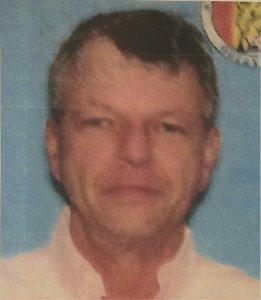 """John R. Houser, 59, was the gunman in a deadly shooting at a movie theater in Lafayette, Louisiana, Thursday, July 24, 2015, Lafayette Police Chief Jim Craft said Friday. He was formerly of Alabama, was """"kind of a drifter"""" and is believed to have been in Lafayette since early July. He had been staying at a local hotel, Craft said."""